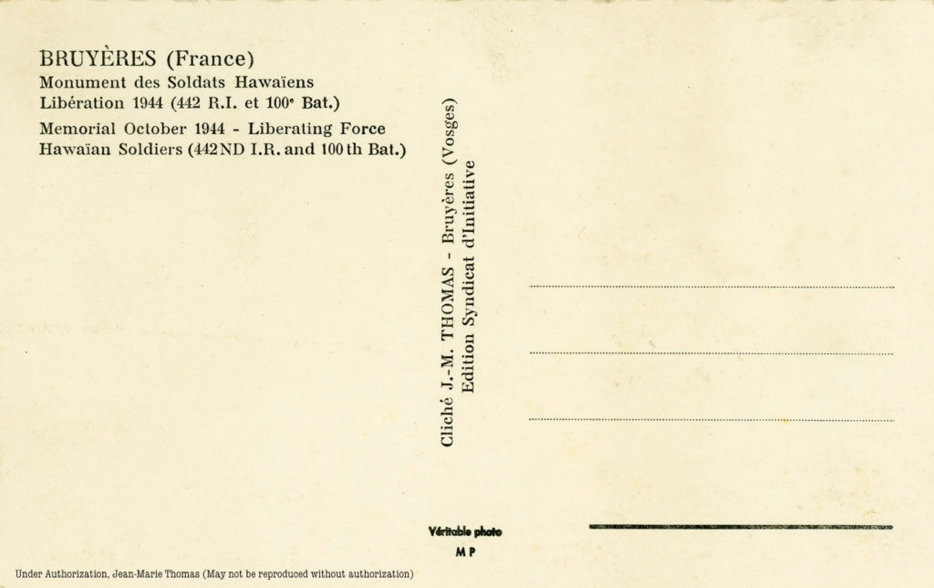 Postcard (1961)
